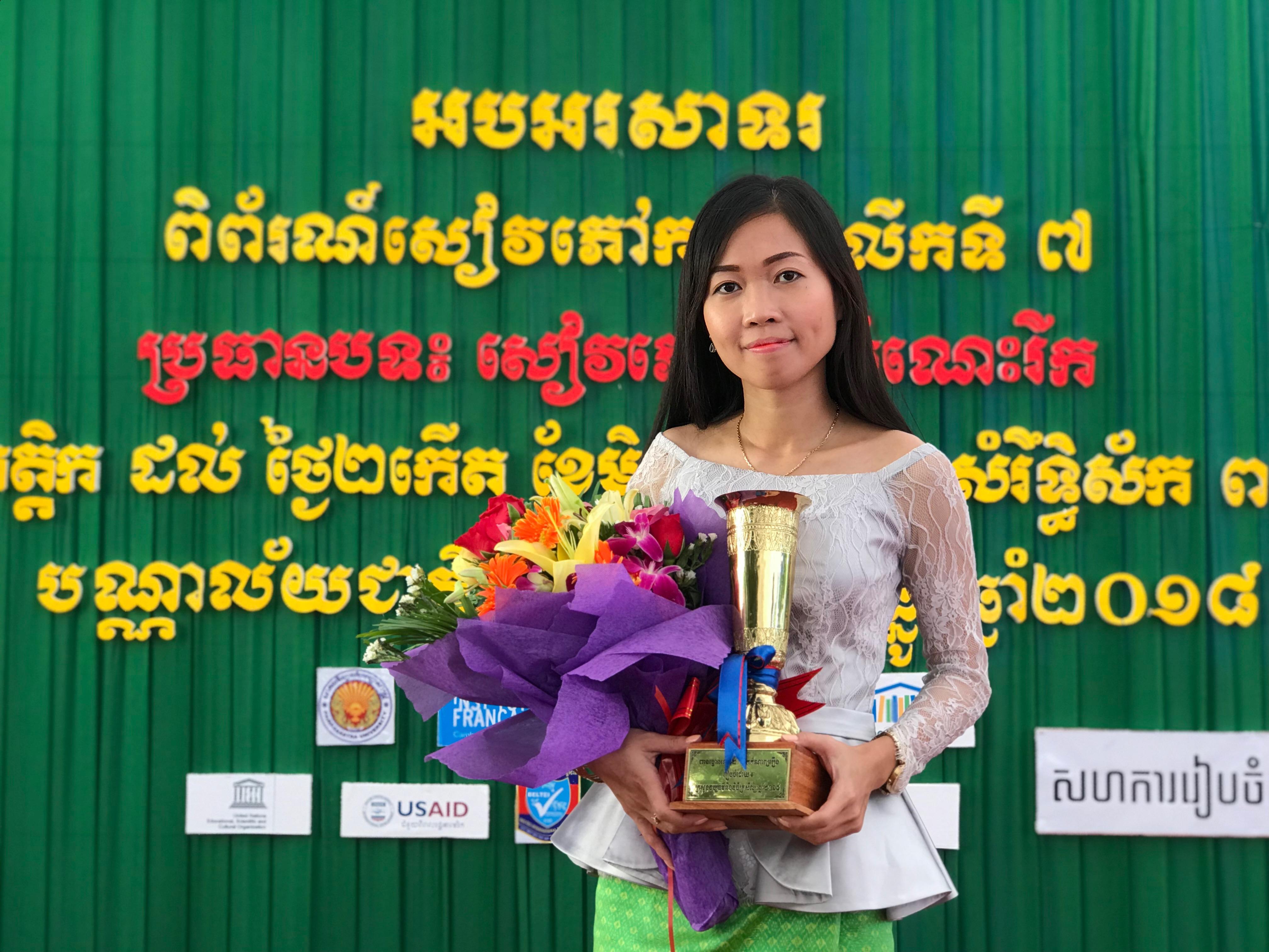 Girls in Kampong Thum